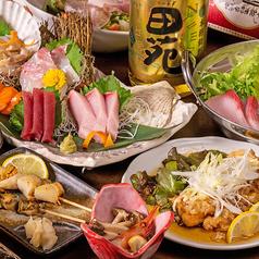 海鮮卸直送 sushi 海宴 大宮東口駅前店の特集写真
