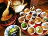季節料理 海津 吉野町のおすすめポイント2
