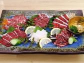 いけす料理 宗弘のおすすめ料理3