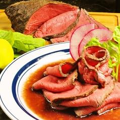 肉の王様 dining speranza スペランツァ 津田沼店のおすすめ料理1