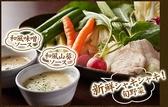 旬菜彩房 空楽 ku‐raku 小作店のおすすめ料理2