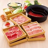 温野菜 田無店のおすすめ料理3