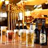 北海道ビール園 HOKKAIDO BEER GARDENのおすすめポイント2