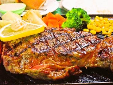 ステーキハウスモウモウ 鎌ケ谷店のおすすめ料理1