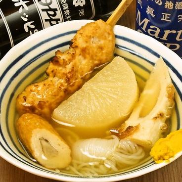 晩杯屋 バンパイヤ ファンデス上野店のおすすめ料理1