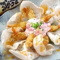 料理メニュー写真海老フリットマヨネーズとエビせんべい