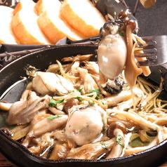 牡蠣とキノコのアヒージョ|Oister Ahijo and Mashroom