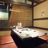 焼肉 籠屋八兵衛 高砂店の雰囲気2