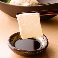 千年の宴 福山南口駅前店のおすすめ料理1