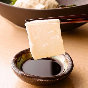 千年の宴 亀有北口駅前店のおすすめ料理1