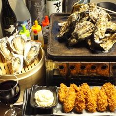 かき小屋フィーバー 京都三条木屋町店のコース写真