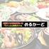肉バル めるかーど 名古屋駅店のロゴ