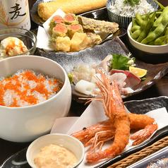 居酒屋 志華のおすすめ料理1