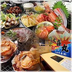 地魚酒場 魚八商店 京橋店の写真