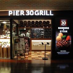 PIER 30 GRILL ピア 30 グリル あまがさき店の写真
