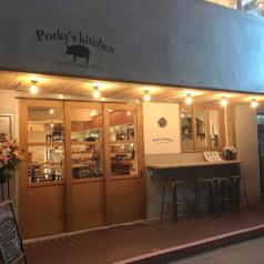 Porky's kitchen 浦安店の写真