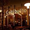 トラットリア コルティブォーノのおすすめポイント1