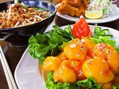 台湾料理 福佑楼の写真