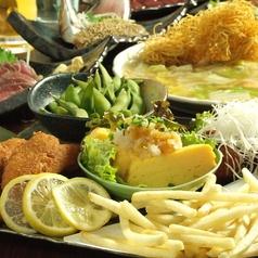 ごらん 武蔵小杉店のおすすめ料理1