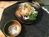 元気屋 佐賀のおすすめ料理3