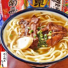 沖縄料理と三是の魚 みこれんちゅの写真