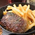 料理メニュー写真静岡のハンバーグ