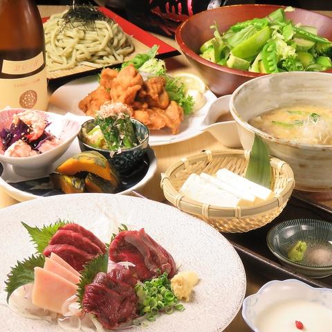 【Bコース】全7品&2H飲放 おばんざいや、スープ馬肉ギョーザ、よろこんぶうどんなど 4000円
