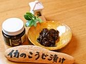左京 出石そばのおすすめ料理3