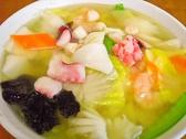 中国四川料理 仁のおすすめ料理3