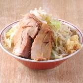 大黒家 クマガイのおすすめ料理3