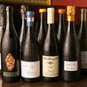 ワインビストロ アプティ wine bistro apti.のおすすめポイント3