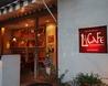ルーズカフェ Lu's CAFEのおすすめポイント1