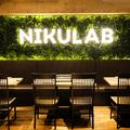 焼肉 ニクラボ NIKU LAB 川越駅前店のおすすめ料理1