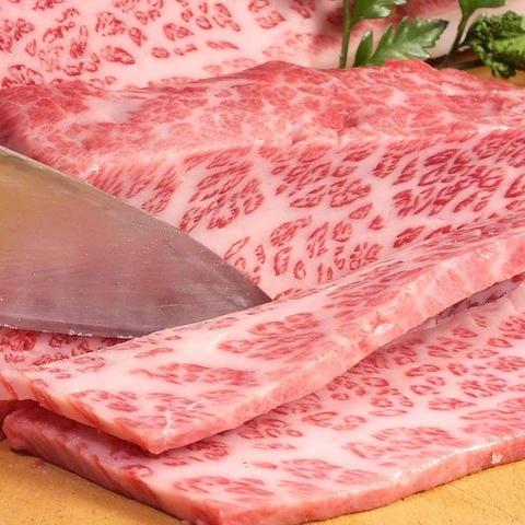 九州産和牛を心行くまで…秘伝のタレにつけてお召し上がりください♪