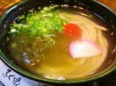 かきまぜ奈良うどん ふく徳のおすすめ料理3