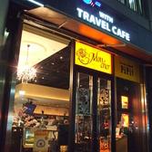 トラベルカフェ 名古屋伏見店の雰囲気3