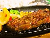 ステーキハウスモウモウ 鎌ケ谷店のおすすめ料理3