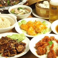 中国家常菜 祥龍房 府中店のおすすめ料理1