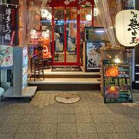 【駅近】新橋駅すぐ!九州料理が楽しめるお店★