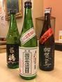 四季折々の日本酒ご用意しております。季節ごとに内容が変わるので、その時期オススメの日本酒を味わうことができます♪詳細は店舗までお問い合わせください♪