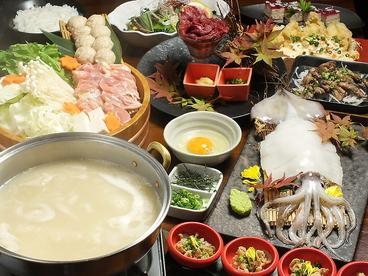 博多 なぎの木 銀座店のおすすめ料理1