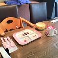 お子様連れのお客様も大歓迎!お子様用の椅子や食器もご用意しております。子供と一緒に食事したいけど・・・という場合も安心してご利用頂けます。