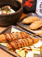 でらうま!名古屋名物料理