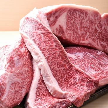 上州和牛専門店 ぐんま育ちのおすすめ料理1