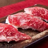 焼肉 牛道場 大森店のおすすめ料理2