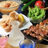 鶏料理と鍋のお店 駆け出しのおすすめ料理3