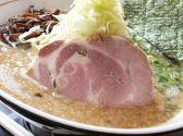 麺屋 てっぺんのおすすめ料理3