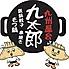 九州屋台 九太郎 神立店のロゴ