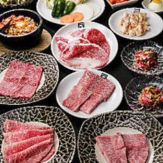 近江牛焼肉MAWARI 彦根店のおすすめ料理1