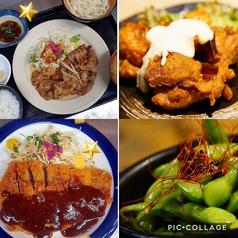 幸せ食堂/Dining かきはちの写真